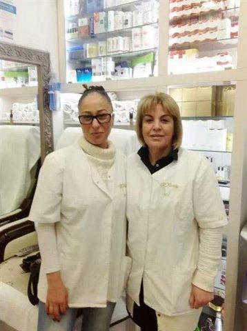 טיפולי פנים בירושלים